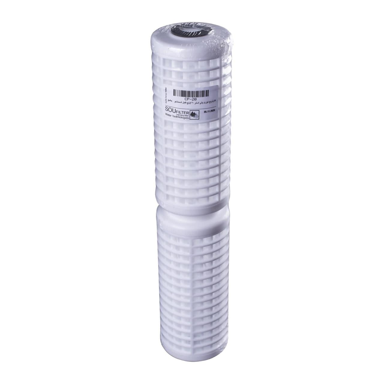 فیلتر شن گیر 20 اینچ 50 میکرون جامبو